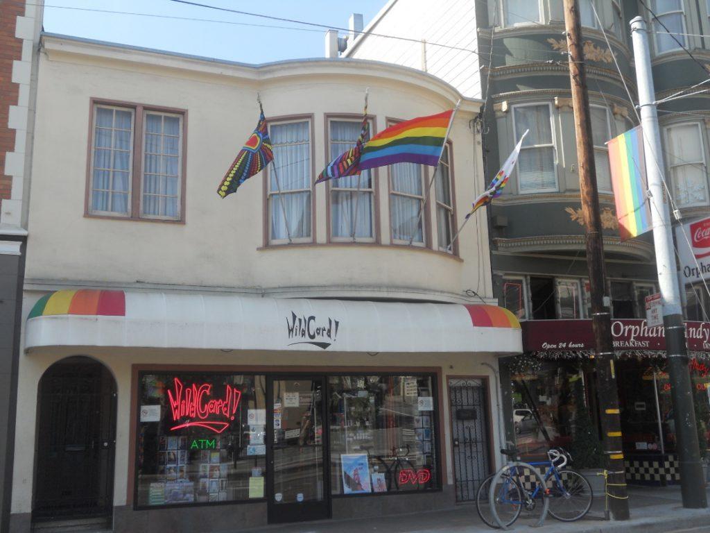 castro est l'emblème du quartier gay à San Francisco