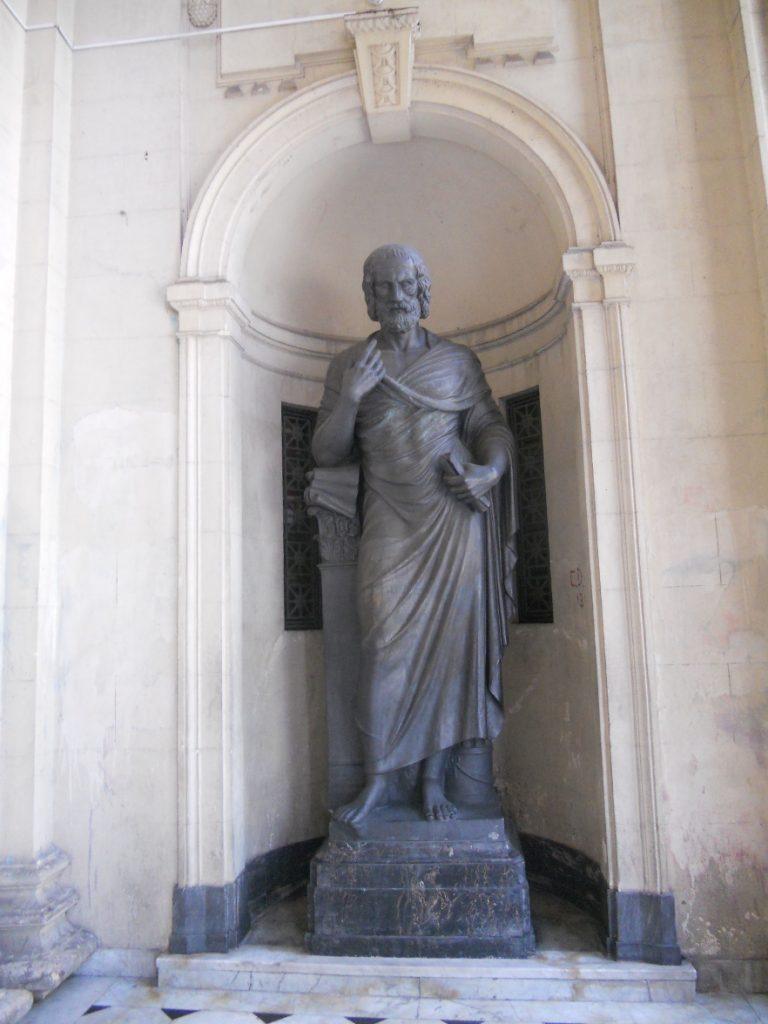une stature devant le palais Tiradentes